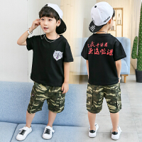 新款套装夏季童装儿童短袖迷彩两件套帅气男孩潮衣服