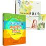 满39包邮,做孩子最好的英语学习规划师+不能错过的英语启蒙 中国儿童英语习得全路线图 盖兆泉 自然拼读英语入门学习书籍
