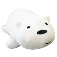 名创咱们裸熊趴趴熊优品毛绒玩具熊猫公仔娃娃玩偶睡觉抱枕长条枕 白色 趴款
