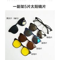 2018新款五片装磁吸太阳镜男士偏光开车墨镜女磁铁套镜配有度数近视眼镜潮 2218A五片装