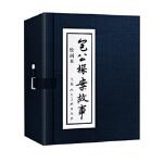 包公探案故事 水天宏等 9787558608735 上海人民美术出版社 新华书店 品质保障