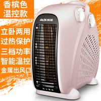 5P5 先科取暖器电暖风机小太阳电暖气家用省电迷你台式浴室电暖器节能