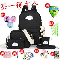 帆布书包女学生韩版校园小清新可爱中小学生双肩包卡通儿童小背包 黑色 买一得十八云朵款