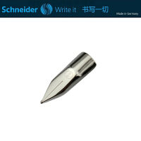 正品德国Schneider施耐德钢笔笔尖 适用于:经典 香槟 美工钢笔