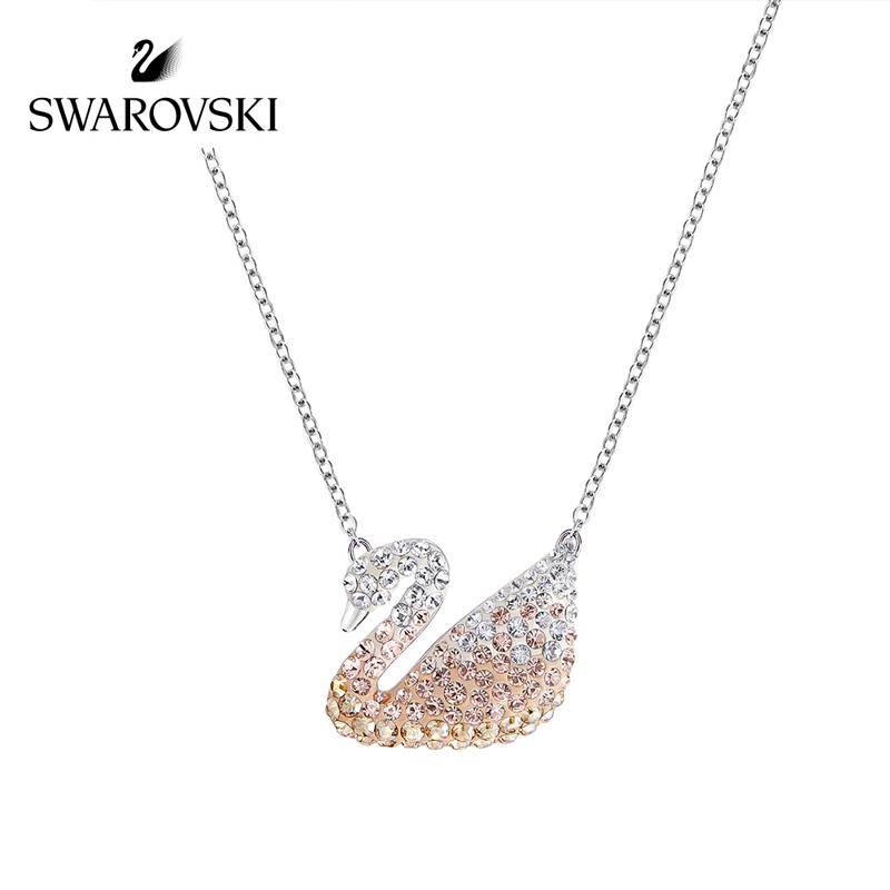 SWAROVSKI/施华洛世奇 Swan渐变色小天鹅项链 5215034(大号)正品保障(可使用礼品卡)