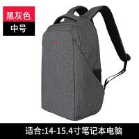 电脑包双肩男防盗背包旅行时尚大容量学生书包15.6寸笔记本包SN1091