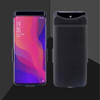 优品oppo find x背夹充电宝oppofindx手机壳背夹电池冲电宝一体式充电器大容量 fnid X 黑色