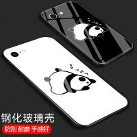 苹果8plus手机壳iphone7plus钢化玻璃镜面保护套八七全包软硅胶男女款简约个性可爱黑白熊猫