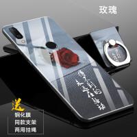 红米7手机壳小米钢化玻璃保护套全包软磨砂防摔硬壳可爱女款定制