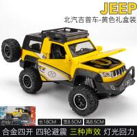 仿真大脚避震车合金吉普车儿童玩具车合金车声光回力车汽车模型