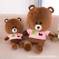 新款穿衣布朗熊毛绒玩具羽绒棉抱枕公仔可爱抱抱熊生日礼物