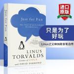 只是为了好玩 英文原版 Just for Fun 全英文版名人传记 Linux之父林纳斯亲笔自传 现货正版进口英语书籍