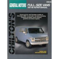 【�A�】Chevrolet Vans, 1967-86