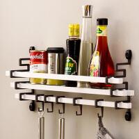 欧润哲 白色墙挂式调料架带挂钩 壁挂厨房置物架 厨具挂件架