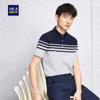 HLA/海澜之家丝光棉撞色短袖T恤2018夏季新品舒适短袖polo男