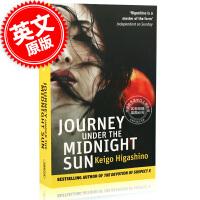 现货 白夜行 英文原版 Journey Under the Midnight Sun 东野圭吾 日本推理小说家 代表作
