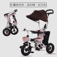 ?折叠儿童三轮车脚踏车手推车轻便宝宝自行车1-3岁小孩童车