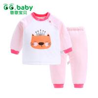 歌歌宝贝 宝宝夹棉内胆套装  婴儿冬季棉衣套装衣服新生儿薄棉衣