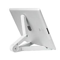 平板电脑支架7-10寸平板电脑联想 华硕 华为平面支架支撑稳固