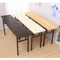 长条折叠桌餐桌电脑桌长条桌餐写字书桌培训办公桌会议会展桌 180长60宽75高双层加厚2.5面板