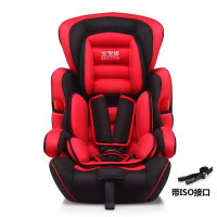 宝宝猪 儿童安全座椅isofix 婴儿车载汽车用安全座椅9月-12岁德国 带ISO