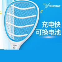 【支持礼品卡】电蚊拍充电式家用强力灭蚊多功能电池可换LED灯电苍蝇打蚊子ki5
