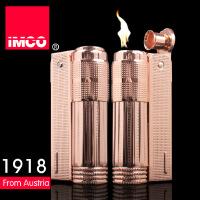 IMCO 爱酷品牌 金属煤油防风打火机 源自奥地利时尚复古礼品火机 全套玫瑰金