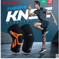 护膝 运动跑步练膝盖护具男女透气装备篮球羽毛球健身 专业训