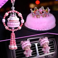 车载香水摆件皇冠香水座式招财猫挂件车内装饰用品汽车出风口香薰