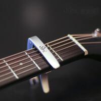 ?民谣木吉他原装变调夹两用尤克里里变音夹调音夹子品夹配件 原装变调夹
