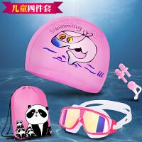 儿童游泳套装泳镜泳帽套餐男童女童防雾游泳镜PU帽