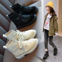 女童短靴2019冬季新款韩版中大童马丁靴潮流飞织儿童袜子靴