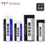 日本Tombow蜻蜓mono橡皮擦白色儿童小学生专用无毒不留痕美术素描hb4b2比铅笔进口橡皮擦的干净