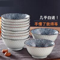 餐具套装陶瓷碗创意5英寸米饭碗 吃饭碗家用面碗小汤碗iu7