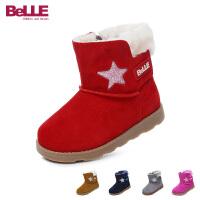 百丽Belle童鞋17冬儿童皮靴绒毛牛皮靴子加绒保暖雪地靴男女童休闲靴 (4-10岁可选)  DE0466