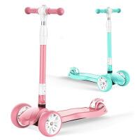 【支持礼品卡】儿童滑板车3-6-14岁小孩三轮四轮折叠闪光童车 5lr