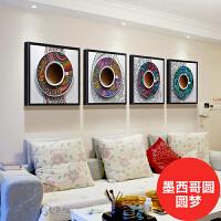 创意四联客厅装饰画沙发背景墙装饰画现代简约餐厅壁画酒店抽象挂画