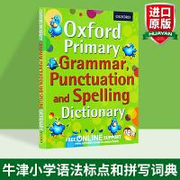 牛津小学语法标点和拼写词典英文原版Oxford Primary GrammarPunctuation and Spel