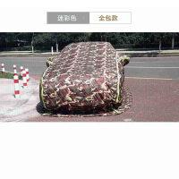 冬季棉车衣半罩汽车前挡风玻璃棉被绒加厚保暖防雪防冰霜阻燃