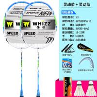防断线一体羽毛球拍套装正品情侣对拍耐用型素复合羽拍
