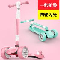 摩彩儿童滑板车3-6-14岁小孩三轮四轮折叠闪光童车男女溜溜滑滑车