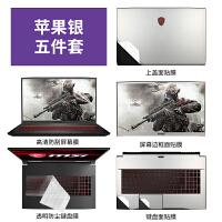 微星GF75贴膜贴纸笔记本电脑17.3英寸色全套机身配件外壳保护膜