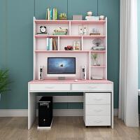 【限时7折】书桌书架组合书柜一体