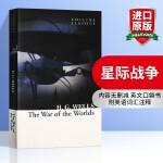 华研原版 世界大战 英文原版小说 The War of the Worlds 星际战争 英文版 威尔斯 斯皮尔伯格电影