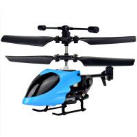 儿童遥控飞机特技手抛飞机充电遥控直升机泡沫飞机玩具航模 抖音 官方标配