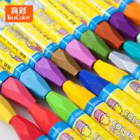 真彩36色油画棒36色蜡笔丝滑炫彩棒儿童画画笔棒棒彩绘画画棒