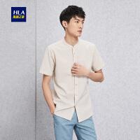HLA/海澜之家棉麻立领休闲衬衫2018夏季新品透气短袖衬衫男