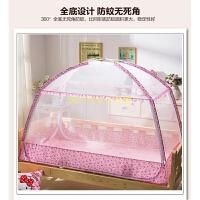 婴儿床蚊帐宝宝儿童蚊帐罩小孩新生儿蒙古包有底带支架可折叠 +凉席