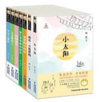 """永远的小太阳(林良美文书坊,共七册)台湾的""""冰心先生""""和谐家庭幸福圣经,带给读者温暖和启发的经典作品福建少年儿童出版社"""