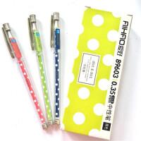 爱好89603 中性笔 彩虹糖点点 0.35 全针管 水笔 黑色一盒12支价钱